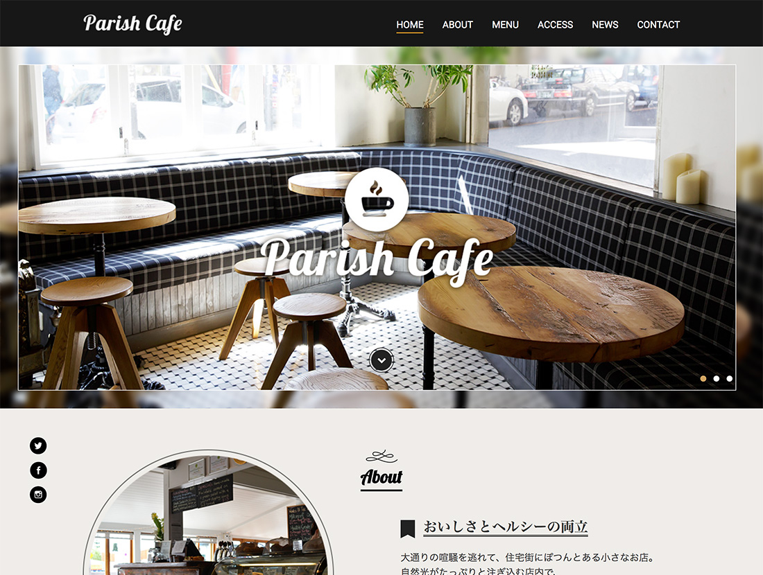 Parish Cafe