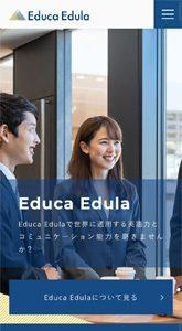 Educa Edula(085)