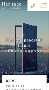 Heritage エリタージュ税理士事務所(092)
